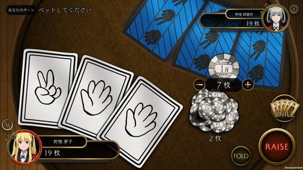 TVアニメ「賭ケグルイ」の第2章「賭ケグルイ××」の放送が2019年1月に決定!