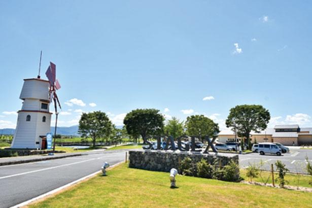 道の駅しんあさひ風車村跡にオープンした施設/STAGEX高島