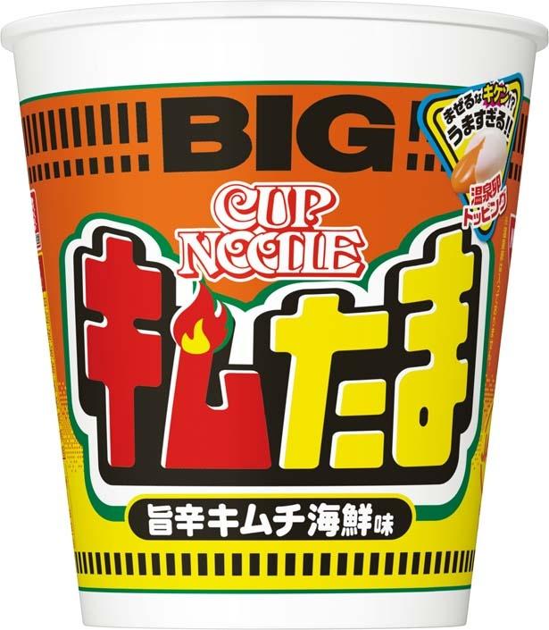 「カップヌードル キムたま ビッグ」(221円、100g/麺80g、456kcal、食塩相当量5.8g)
