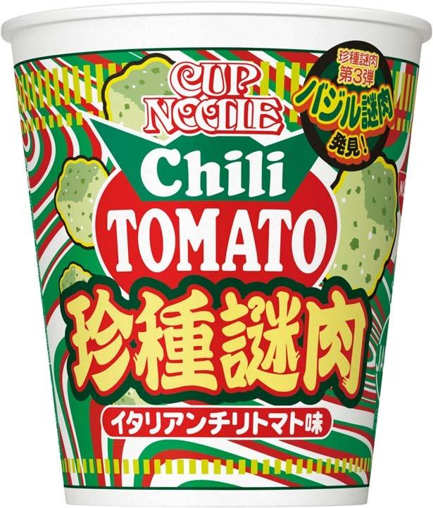 「カップヌードル イタリアンチリトマト味」(194円、83g/麺60g、403kcal、食塩相当量4.2g)