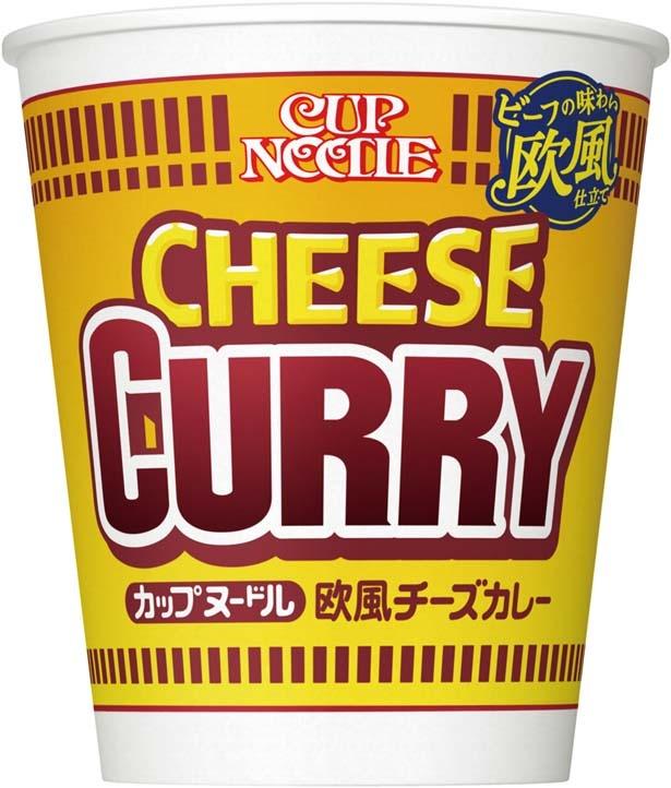 「カップヌードル 欧風チーズカレー」(194円、85g/麺60g、414kcal、食塩相当量5.1g)