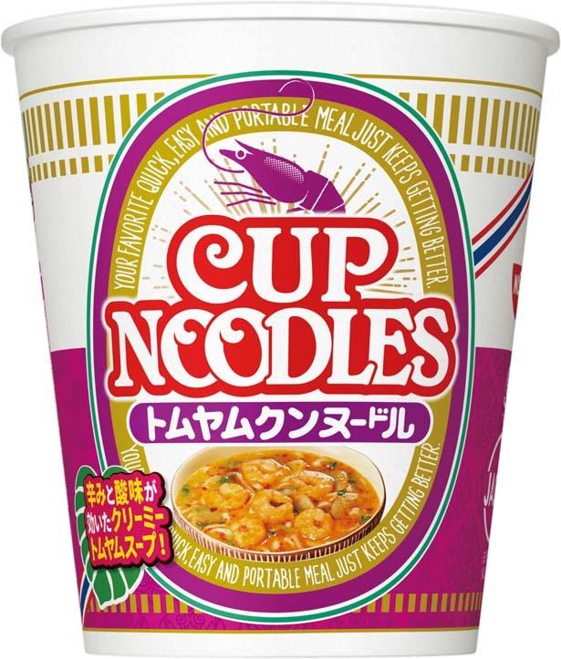 「カップヌードル トムヤムクンヌードル」(194円、75g/麺60g、354kcal、食塩相当量5.0g)