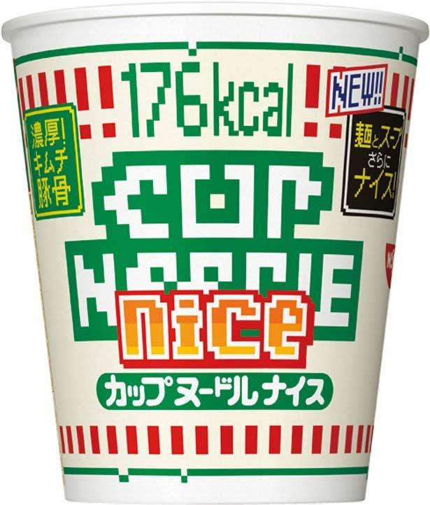 「カップヌードル ナイス 濃厚!キムチ豚骨」(194円、57g/麺40g、176kcal、食塩相当量4.9g)