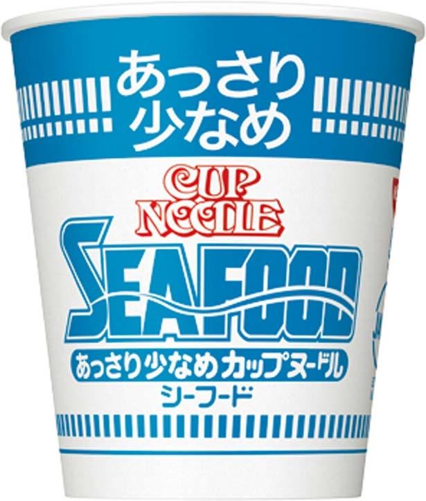 「あっさり少なめ カップヌードル シーフード」(135円、60g/麺50g、276kcal、食塩相当量3.8g)