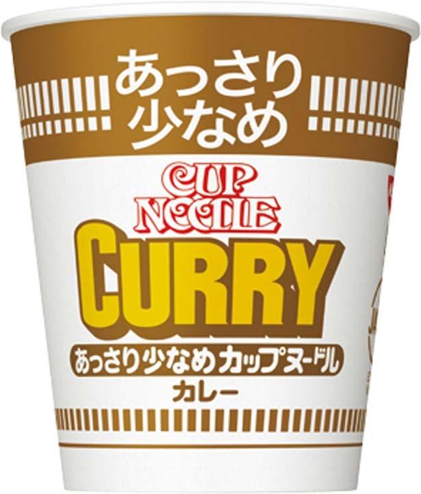 「あっさり少なめ カップヌードル カレー」(135円、70g/麺50g、344kcal、食塩相当量3.7g)