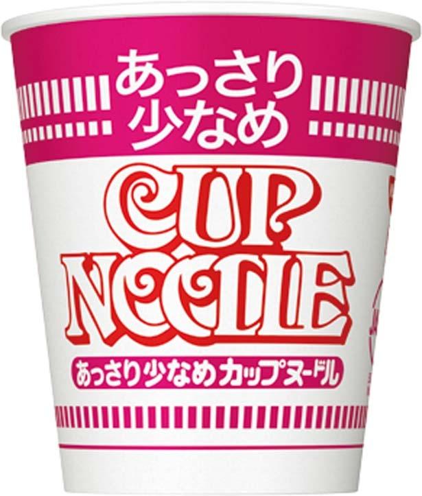 「あっさり少なめカップヌードル」(135円、57g/麺50g、263kcal、食塩相当量3.9g)