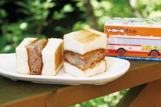 「登山サンド」(567円)。かつは冷めてもやわらかいので、おいしく食べられる/ソースかつ丼明治亭 中央アルプス 登山口店