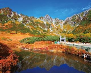 日本のスイス!?黄金色に染まる長野県・千畳敷カールで秋を満喫しよう