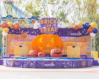 レゴランドでハロウィーンイベント「BRICK-OR-TREAT」がスタート!テーマは「かわいくて、ちょいコワなゴーストたちのハロウィ~ンパーティ」!?