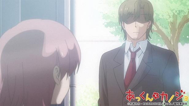 「あっくんとカノジョ」第21話の先行カットが到着。窪村先生に恋心を抱いたワケとは!?