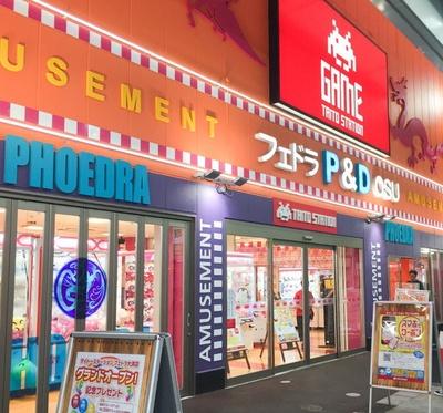「タイトーステーション フェドラ大須店」が2018年8月25日(土)にグランドオープン!目立つ外観は、待ち合わせ場所にもぴったり