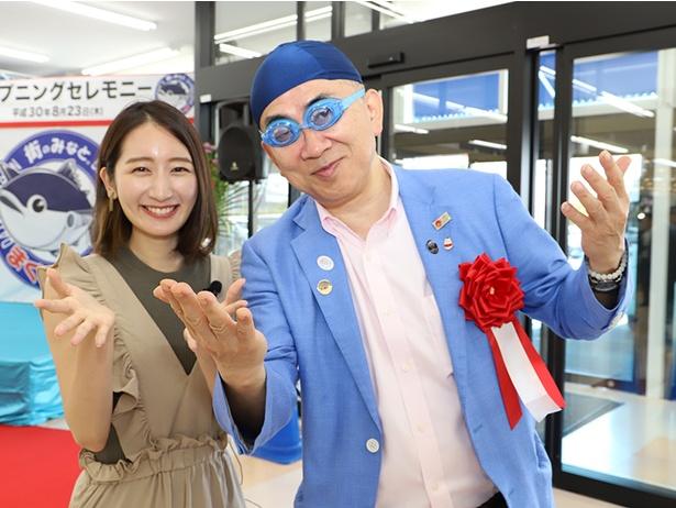 大阪観光局の溝畑宏理事長はまぐろをイメージした姿で登場