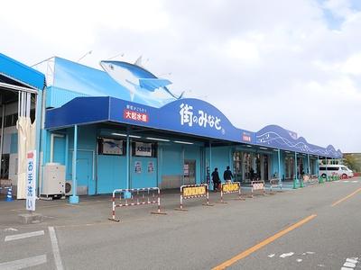 「街のみなと まぐろパーク 堺本店」の外観