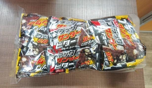 【写真を見る】ブラックサンダー好きにはたまらない!これだけ詰めてたった1000円!!