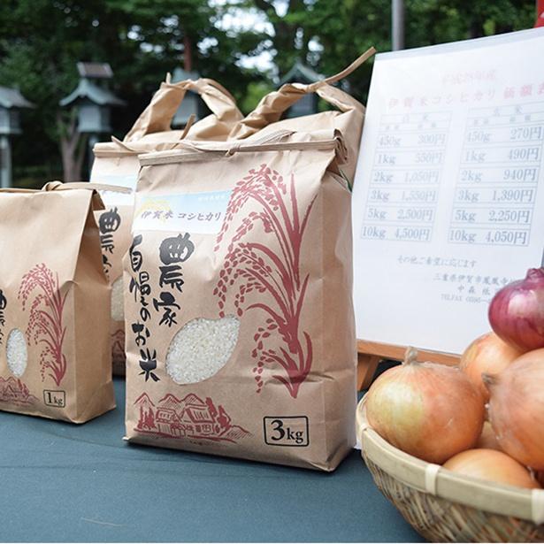 有機肥料を使用し、農薬を極限まで控えて栽培した「なかもり」の「伊賀米 コシヒカリ 3kg」(1550円~)