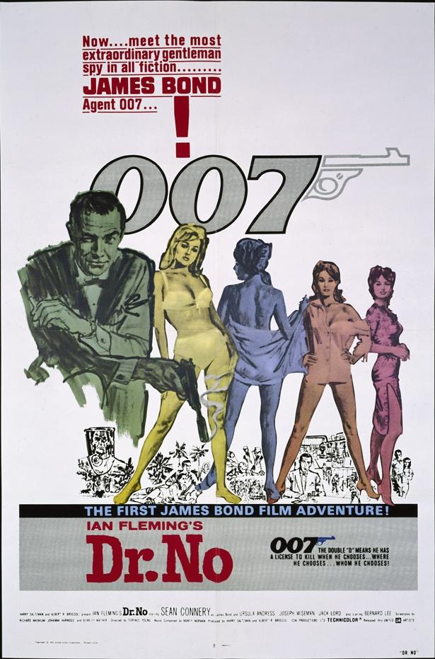 第1作『007/ドクター・ノオ』(62)