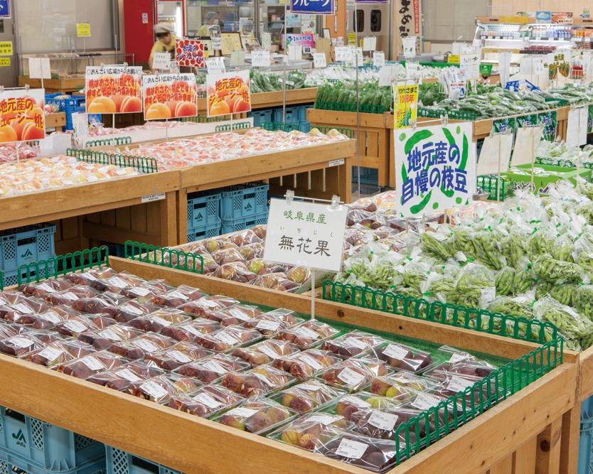 売場のほとんどが岐阜地域産の野菜や果物で埋め尽くされる