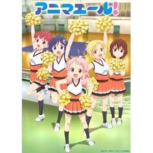 TVアニメ「アニマエール!」追加キャストとスタッフが解禁!