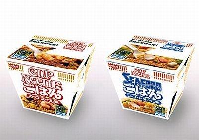 8月16日(月)に近畿地区で先行発売される「カップラーメンごはん」シリーズ(262円)
