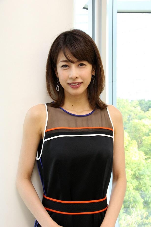 """加藤綾子、自身を支え続ける""""大きな存在""""を明かす"""