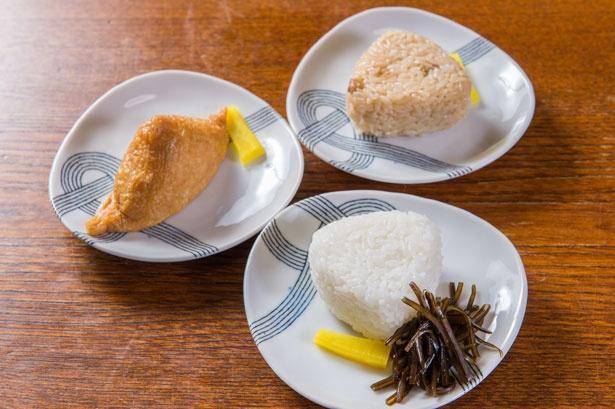「いなり寿司」「かしわおにぎり」「白にぎり」は各一個80円