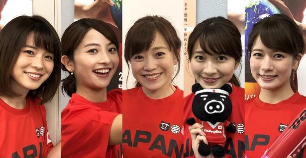 TBS女性アナ17人が「世界バレー」を応援! 期待の新人アナも登場