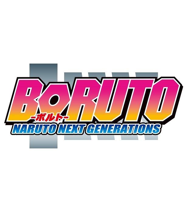 BORUTO、ポケモンが日曜の夕方に!テレビ東京新アニメ枠スタート
