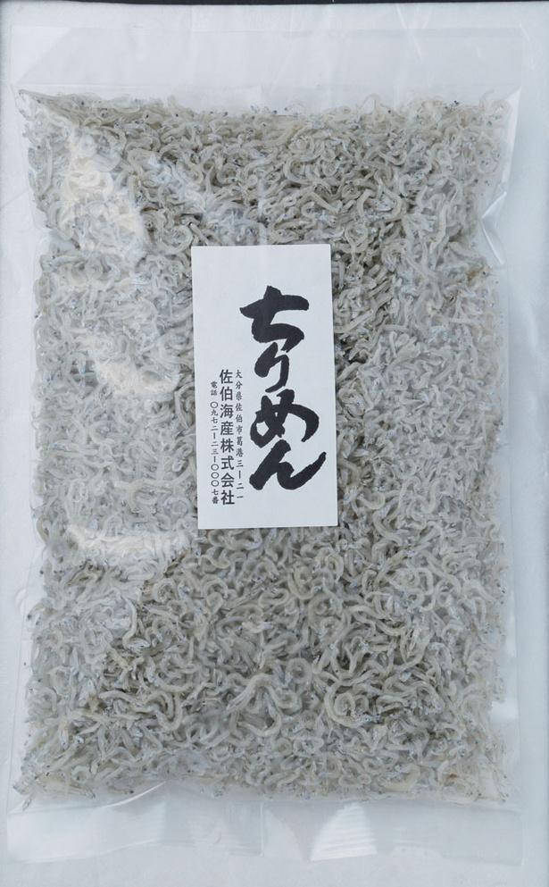 さいき 海の市場〇 / 「徳用ちりめん」(1袋980円)