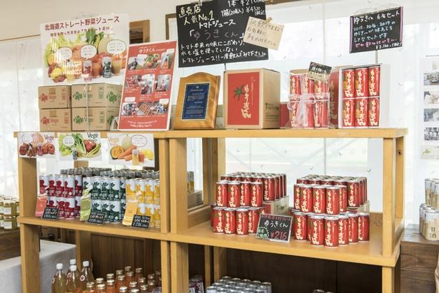 有機栽培トマトジュース「ゆうきくん」(1缶190g226円)は、お土産にも最適
