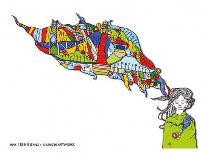 ドローイングアーティスト・JUNICHI氏の独特で個性あふれる作品が展示される