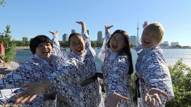 温泉同好会カナダ編に参加するオカリナ、いとうあさこ、よしこ、まひる(写真左から)
