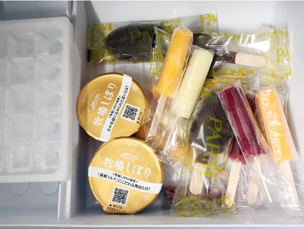 初公開!アイスでいっぱいの冷蔵庫!