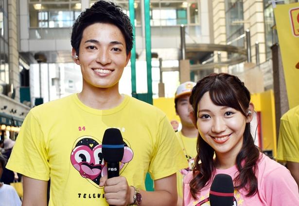 同じ新人アナウンサーの澤田泰佑アナウンサー。「フレッシュコンビです」