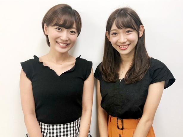 先輩アナウンサーの石川愛さんとのツーショット