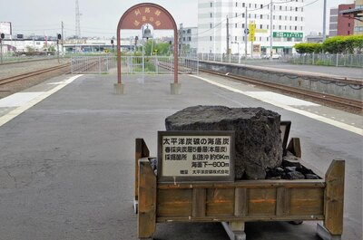 2番線・3番線のホーム端には釧路市内にある太平洋炭礦から採掘された石炭が展示されています