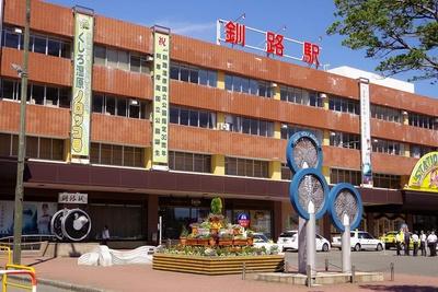 道東随一の都市、釧路市の中心駅でもあり、釧路湿原や阿寒湖など有名観光地の拠点となる駅です