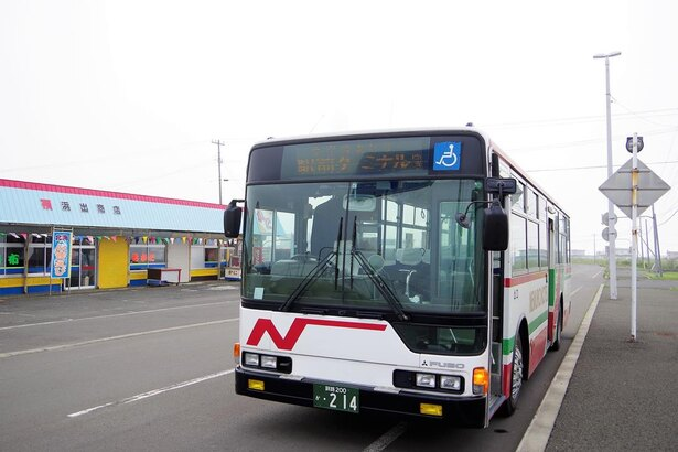 帰りのバスの時間を意識しながら最東端観光を楽しみましょう