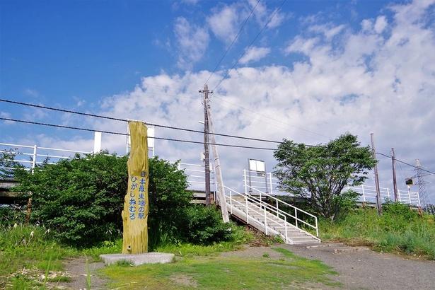 東根室駅前にも最東端を記す証があります