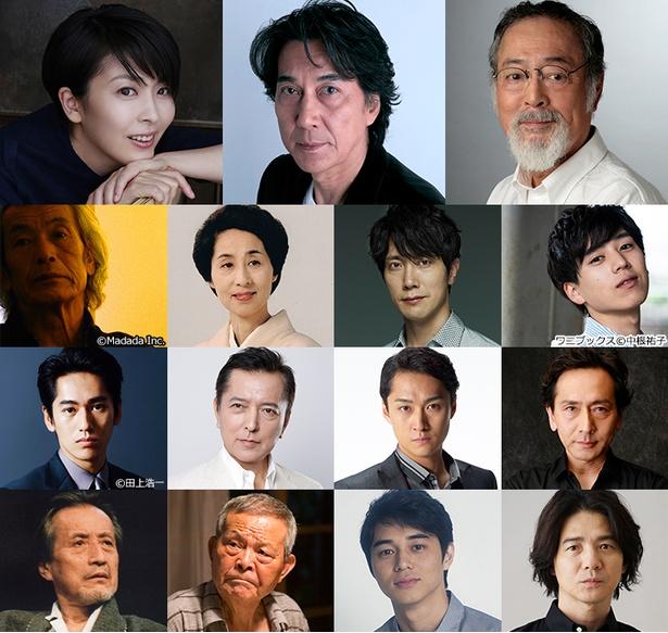「峠 最後のサムライ」に役所広司(上段中央)ら豪華メンバー集結!