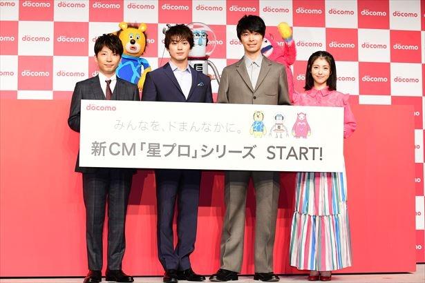 NTTドコモ新CM発表会に出席した(左から)星野源、新田真剣佑、長谷川博己、浜辺美波