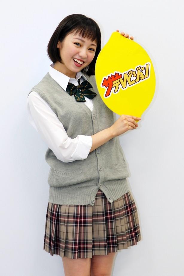 「恋のツキ」で、サカキサトコ役を演じる今泉佑唯