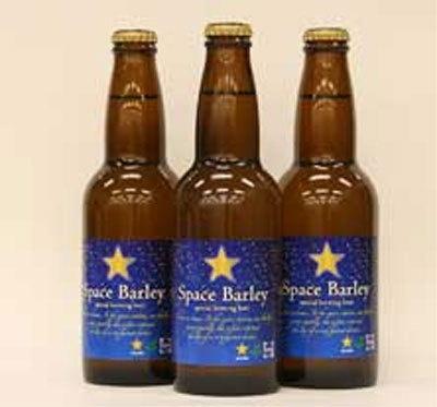 世界初!宇宙ビール