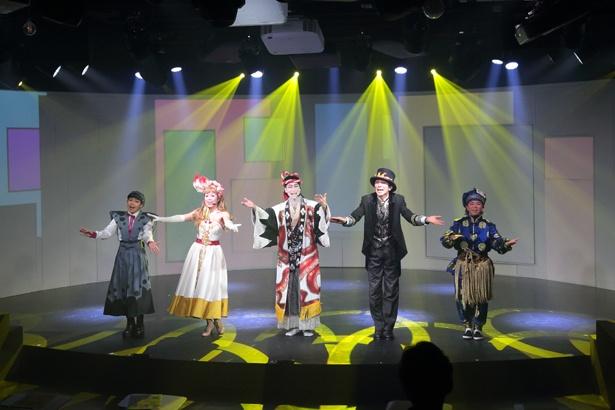 【写真を見る】株式会社バイタルアートボックスが運営している道頓堀ZAZAでミュージカル