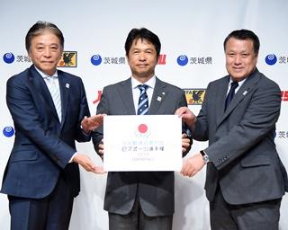 左より、JeSU会長の岡村秀樹氏、茨城県知事の大井川和彦氏、JFA会長の田嶋幸三氏