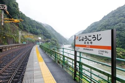 定光寺駅は、庄内川沿いにあるのでホームから水辺の紅葉が満喫できる