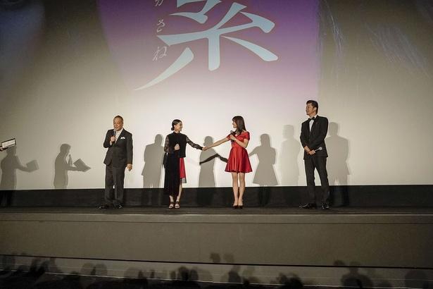 イベントに登壇した佐藤祐市監督、芳根京子、土屋太鳳、浅野忠信(写真左から)