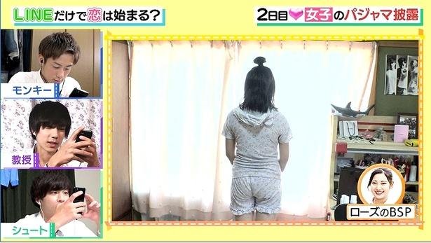 【写真を見る】男性陣から絶賛の嵐だったピュアな女子高校生の愛らしいパジャマ姿