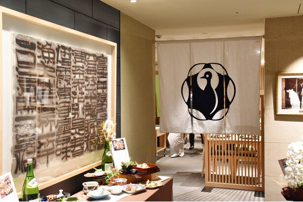 女子必見!ホテルアソシア静岡にお得なレディース会席が楽しめる老舗料亭が誕生