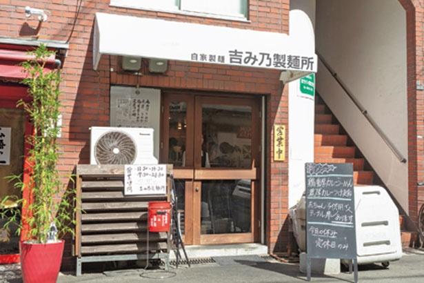 店の間口が小さいのでテントの屋号を目印に/吉み乃製麺所