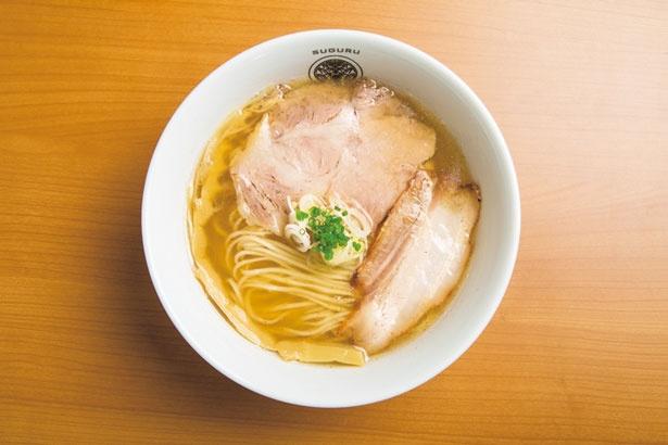 豚清湯に魚介をプラスした「塩らぁ麺」(850円)/らぁ麺 すぐる